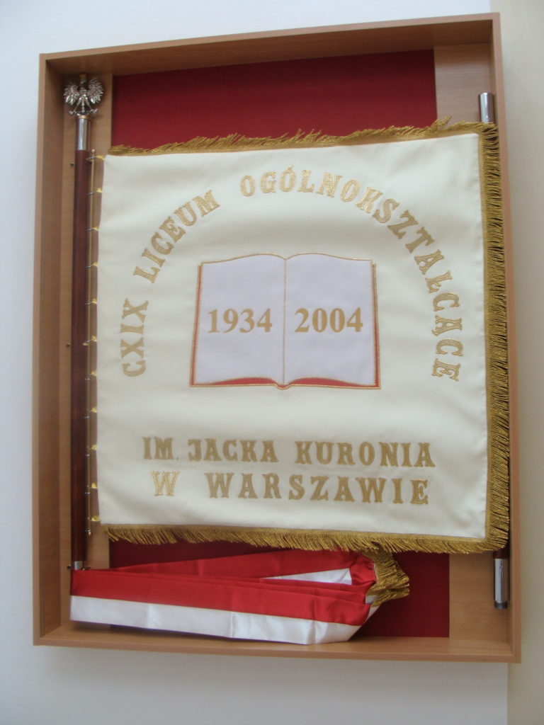 Sztandar CXIX Liceum Ogólnokształcącego im. Jacka Kuronia w Warszawie