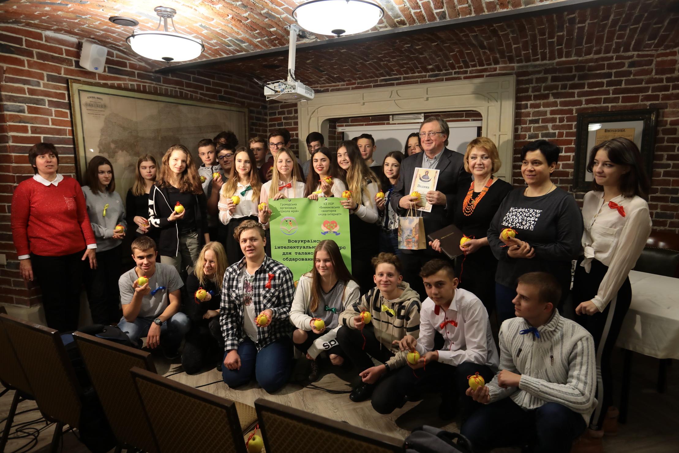 Wizyta uczniów na Ukrainie w ramach projektu edukacyjnego